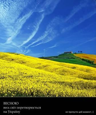 Щиро вітаю усіх українців із днем Національного Прапора!