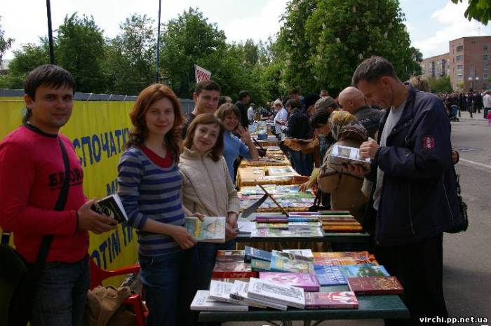 Книжковий ярмарок у Прилуках, книжкова виставка, книжковий ярмарок, ярмарок, книга, продаж книг, література